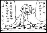 ドラゴンアイ1