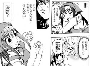 激戦区★ツンぷに食堂3