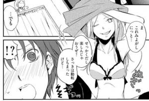 逆体えっち♂♀~カレとアタシの快感☆交姦~2