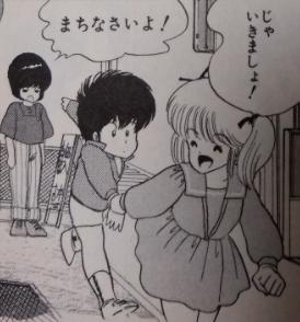 きまぐれオレンジ★ロード(ぱにっくキッド・アゲイン!の巻)3