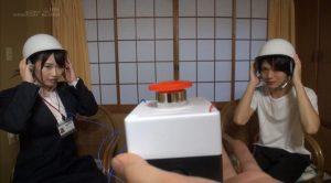 ノットリ×SOD女子社員 入れ替わり1