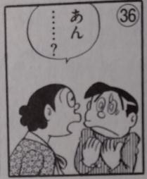 バケルくん(おたがいに大変だ)1