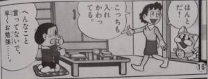 ポコニャン(かあさんっていいな?)1