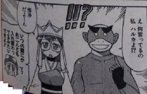 電撃テンジカーズ3