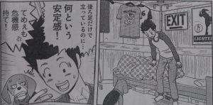 いぬライク1-3