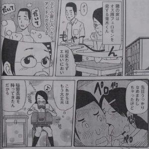 いぬライク11-2