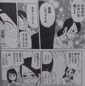 いぬライク11-4