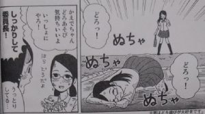 いぬライク11-5