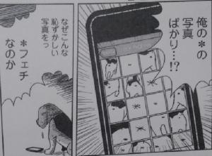 いぬライク13-2