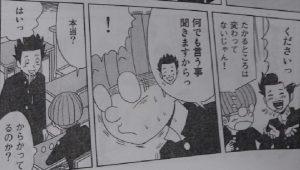 いぬライク14-1
