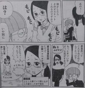 いぬライク15-1