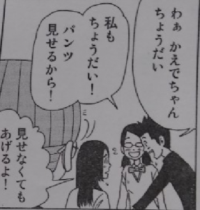 いぬライク15-3