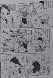 いぬライク18-2