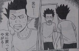 いぬライク23-1