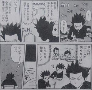 いぬライク23-3