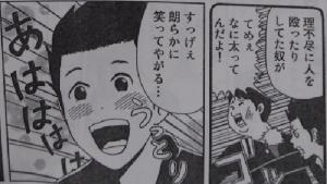 いぬライク3-3