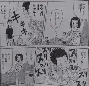 いぬライク4-1