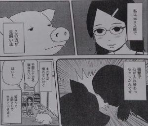 いぬライク5-2