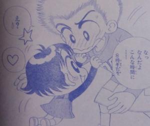 こっちむいて!みい子(みい子がミーコ!?)2