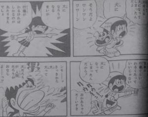 ドッグマン旋風10