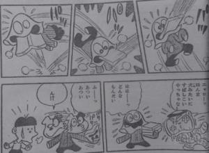 ドッグマン旋風7