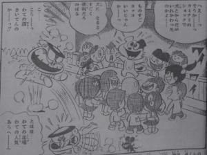 ドッグマン旋風8
