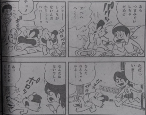 ドッグマン旋風9