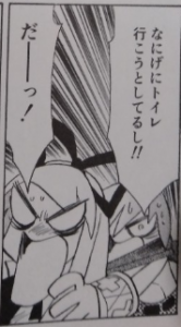 魔界戦記ディスガイア(シャッフル!!)2