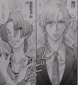 LOVE STAGE5