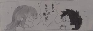 アニメを仕事に! トリガー流アニメ制作進行読本1