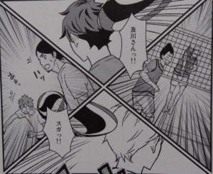 スワップ!!2(ハイキュー!!)1