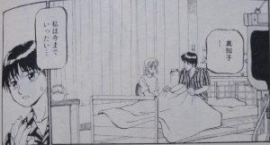 実験少女キリコ16