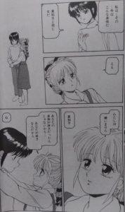 実験少女キリコ5