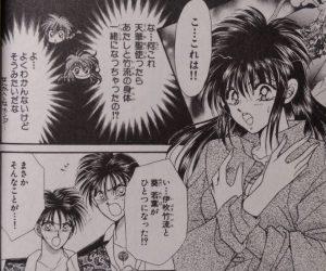 WAKABA花ふぶき6