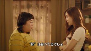 ザ・ミラクル ~姉⇔妹!!~1-1