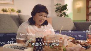ザ・ミラクル ~姉⇔妹!!~4-1