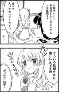 すわっぷ⇔すわっぷ3-32-2