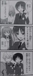 よついろ☆パッショナート!2