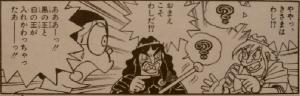 ザ・ドラえもんズ スペシャル3