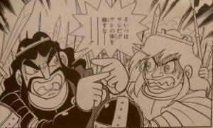 ザ・ドラえもんズ スペシャル4