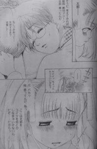 シスちぇん4