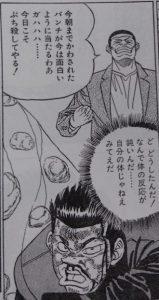 ソウルメンズグラフティ2