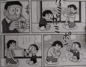 ドラえもん(とりかえミラー)2