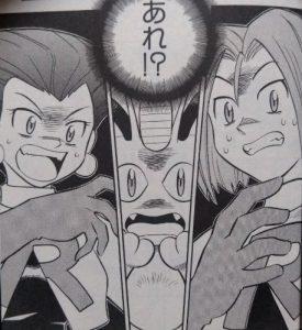 ポケモンレンジャーと蒼海の王子マナフィ1