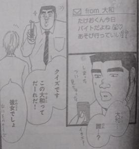 俺物語!!&アオハライド2