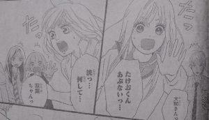 俺物語!!&アオハライド3