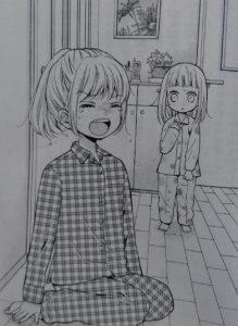 姉妹ごっこ(絶叫学級)1