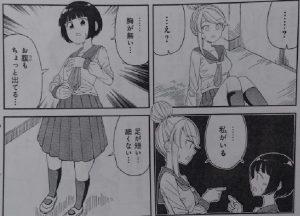 少女Switch1-1