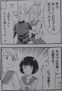 少女Switch1-3