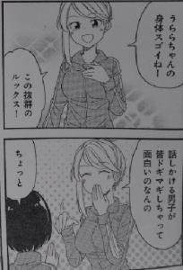 少女Switch1-4